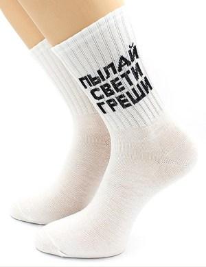 Носки спортивные белые с печатью