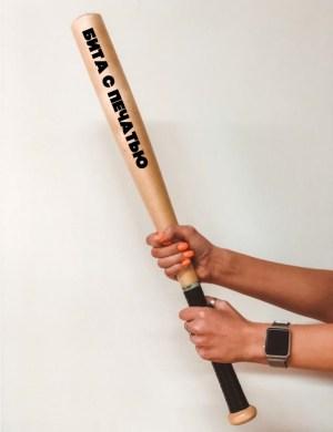 Бита деревянная с печатью (Светлая с черной намоткой)