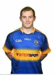 gearoid-ryan-tipperary-hurler