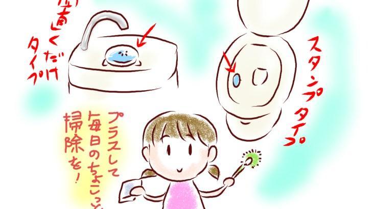 トイレの便器の黄ばみ掃除方法!洗剤の選び方と効果的な使い方