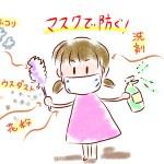 掃除をするときに舞う埃を吸い込まないようにマスクはするべき!