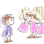 【片付けの基本】捨てる洋服を選ぶ基準について理解しよう