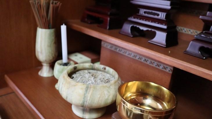 仏壇の掃除の仕方を知りたい。仏壇を掃除してご先祖様に感謝を