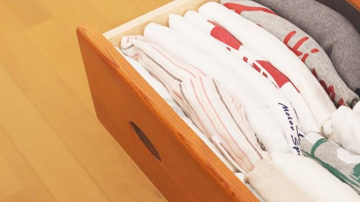 服を片付けるコツ!片付けしやすい持ち数の服にすることも大切