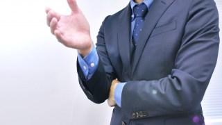 野村修也(弁護士)のプロフィール