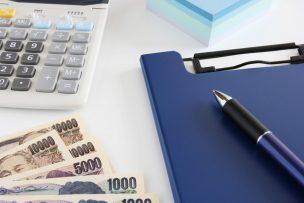 日本政策金融公庫の新創業融資制度