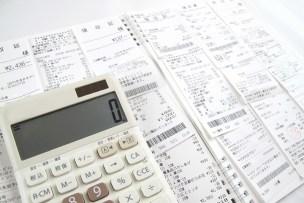 上手な領収書の保管方法はどうすればいい?
