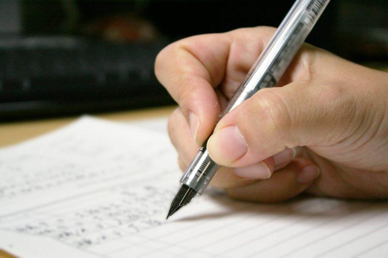 創業計画書だけでは審査は通らない!創業融資に必要な添付資料