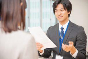 【変わる採用のカタチ】「メンバーシップ型雇用」から「ジョブ型雇用」へ