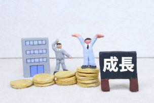 起業直後の資金調達こそ制度融資を有効活用しよう!