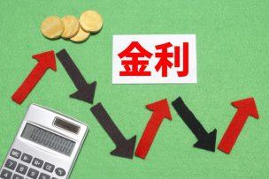 【日本政策公庫の金利】6つの制度の比較と基礎知識