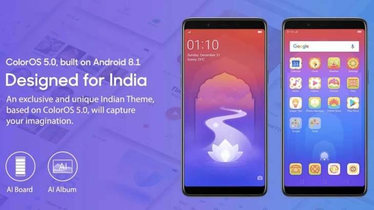 OPPO Realme 1 India 1