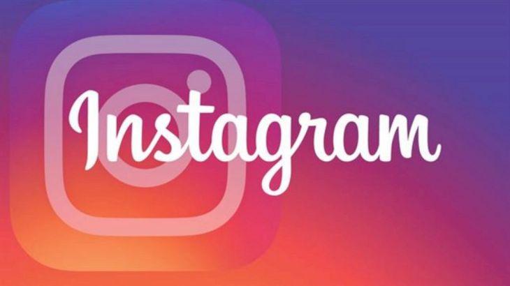 Cara Mengatasi Masalah Pada Akun Instagram