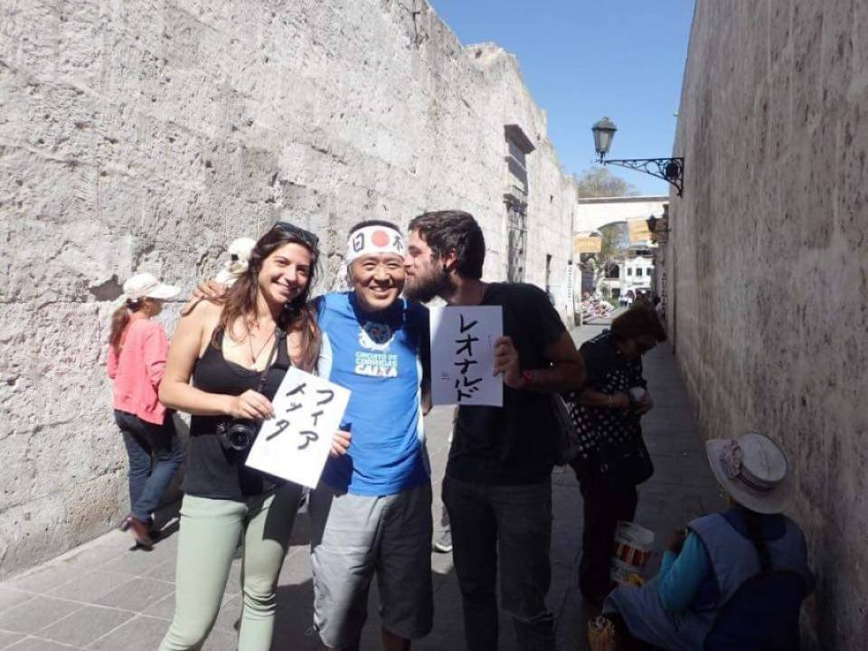 Arequipa with Love