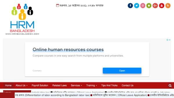 HRM Bangladesh Portfolio
