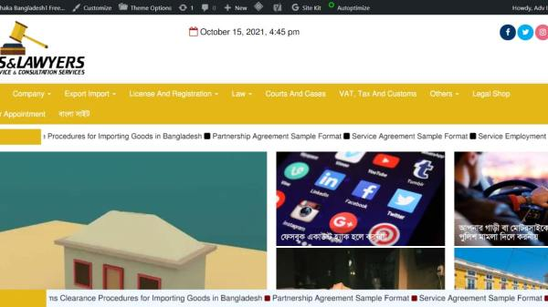 Law Related News Portal