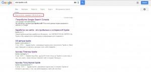 найти дубли в гугл