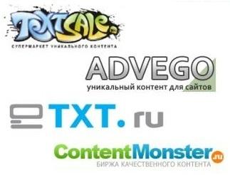 content tipsite