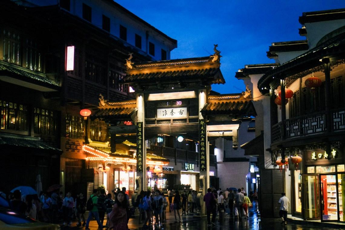nanjing china night