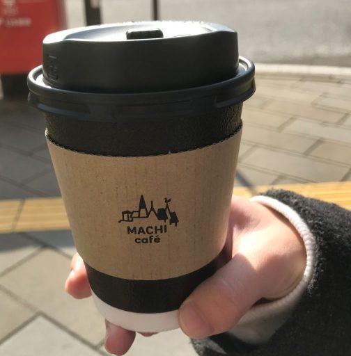 ローソン ホットコーヒー