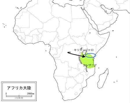 キリマンジャロの白地図