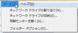2012-0618-215226.jpg