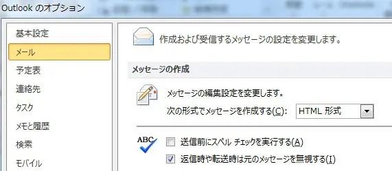 2012-0620-104637.jpg