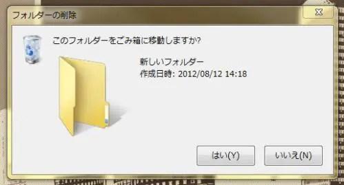 2012-0812-142012.jpg