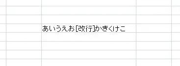 2013-0107-114349.jpg