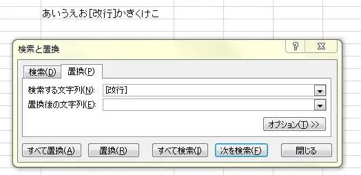 2013-0107-114413.jpg