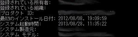 2013-0904-134305
