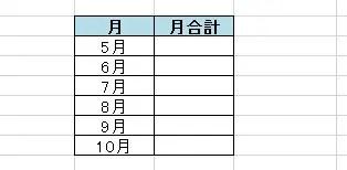 2015-0516-112250