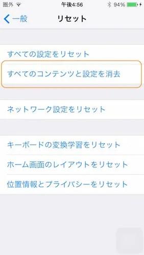 20150927_075734000_iOS