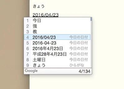 Cap 2016-04-23 9.10.50