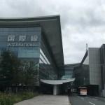 羽田空港の募金箱の設置場所まとめ【外国コインの処分に最適です】