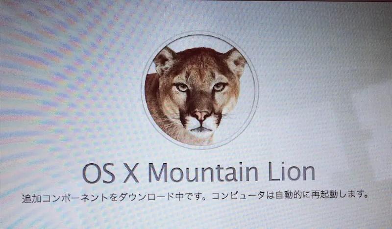 MacBookAir_Restore_Cap 2015-09-26 12.40.40