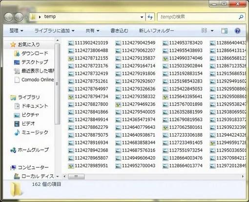 fmh002.jpg