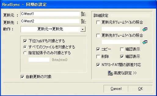 rs005.jpg