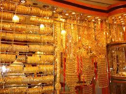 Essay l2 gold souk