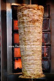 esy l3 shawarma