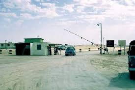 old border post