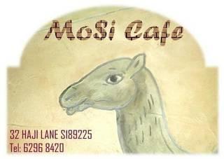 E3l mosi cafe