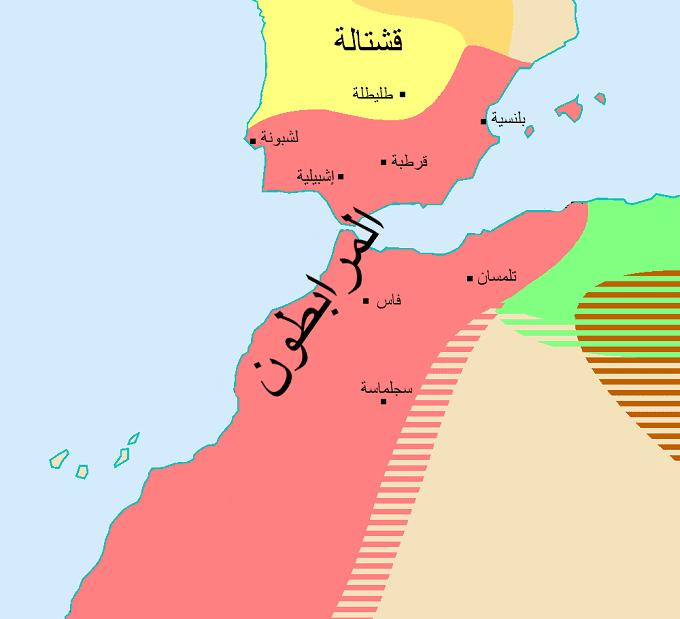 تاشفين يوسف بن تاشفين: الأمير الراشد والقائد المجاهد 1