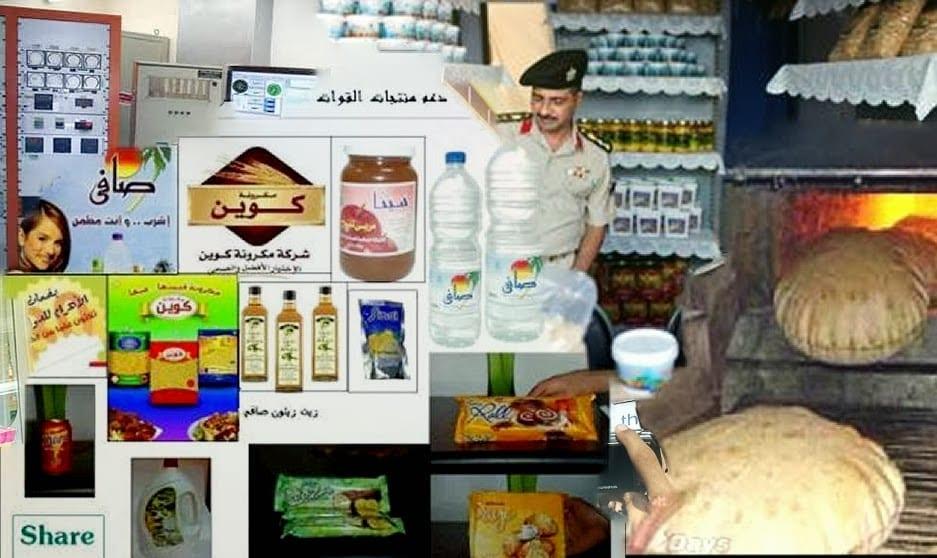 ما ينتجه الجيش المصري -السبوبة-