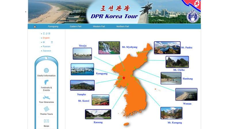كل ما تحتاج لمعرفته عن كوريا الشمالية... 40 خريطة تشرح لك 75