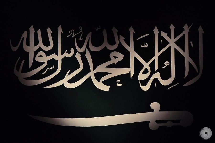 النظام السياسي في الإسلام وعلاقته بالأنظمة الحاكمة اليوم 7