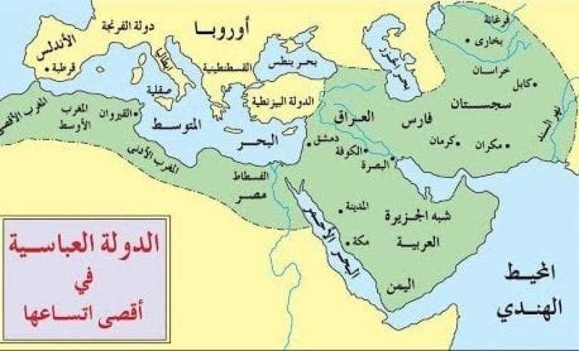 ممالك النار: حقيقة دخول العثمانيين لمصر ونهاية عصر المماليك 11
