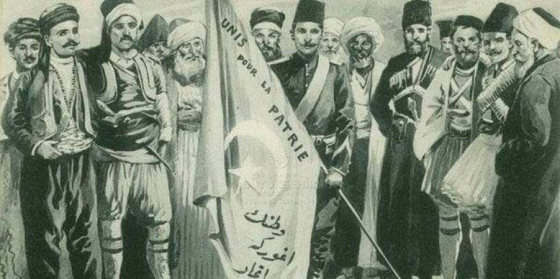 القومي نظرة في الفكر القومي العربي 3