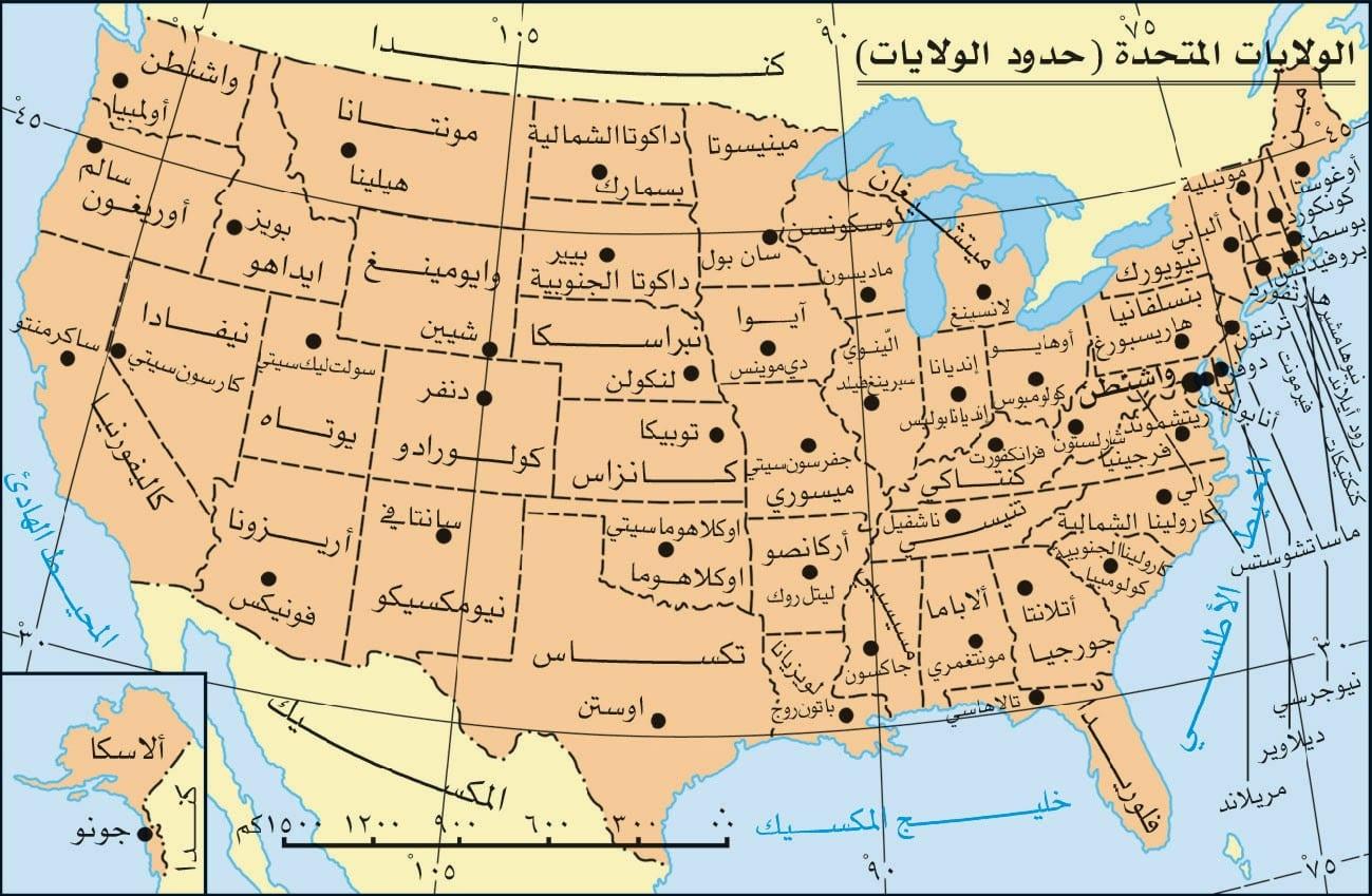 الإسلام في أمريكا رحلة الإسلام في شمال القارة الأمريكية تبيان