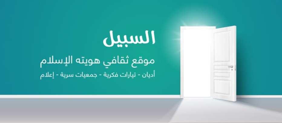 أحمد دعدوش